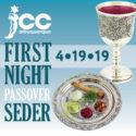 Seder 2019 Thumb